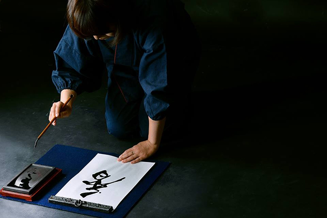 Calligraphy-by-Japanese-Artist-Sen-1