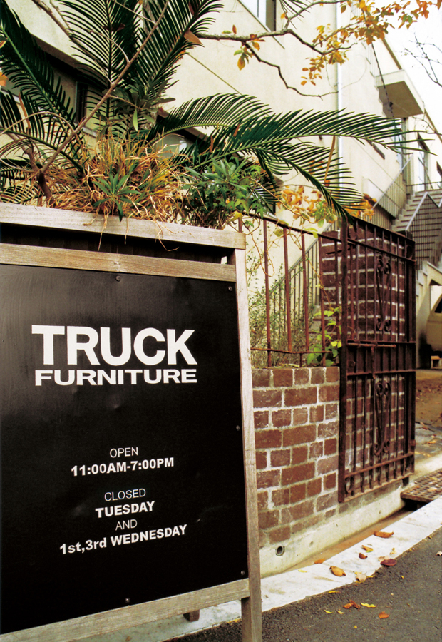 New Interview with Tokuhiko Kise of TRUCK Furniture 6